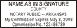 AR-NOT-1 - Arkansas Notary Stamp